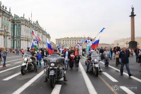 2017 День флага России