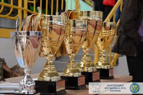 Нагородження переможців Кубку Регіонів АФЛУ-2018