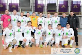 Команди - учасники КУБКУ РЕГІОНІВ АФЛУ 2018