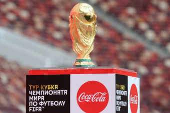 PETERSBURG CUP together with the  WORLD CUP