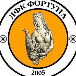Фортуна 2005