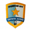 ФК Константин Заслонов