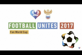 Футбол Объединяет 2017 | Football Unites 2017 | рус. версия