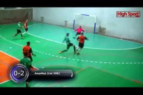 Кубок регіонів АФЛУ | HIGHLIGHTS East West 1-4 Lex VSK