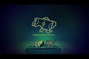 Кубок регіонів АФЛУ. Highlights. Квадр 5-2 Вікторія