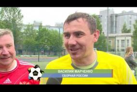 Футбол Объединяет | Football Unites | рус. версия | полная версия